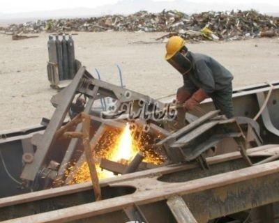 50 آماده سازی قراضه آهن